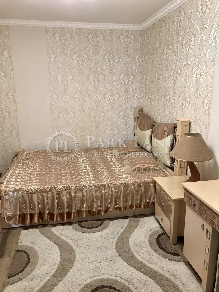 Квартира Леси Украинки бульв., 19, Киев, X-5195 - Фото 9