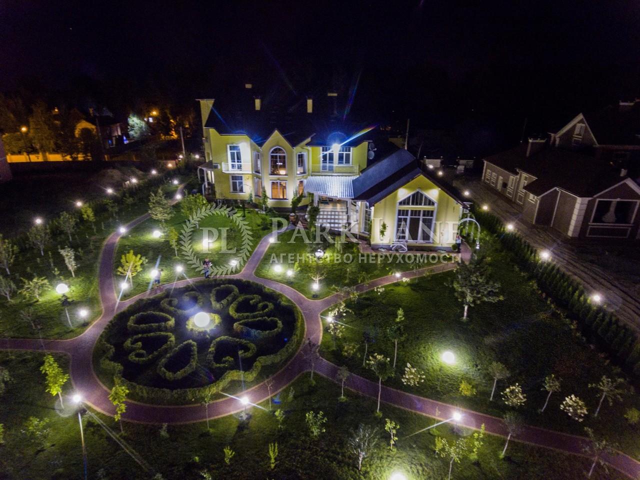 Дом ул. Луговая, Козин (Конча-Заспа), R-10529 - Фото 13