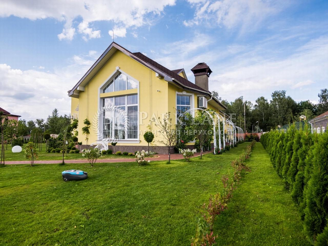 Дом ул. Луговая, Козин (Конча-Заспа), R-10529 - Фото 14