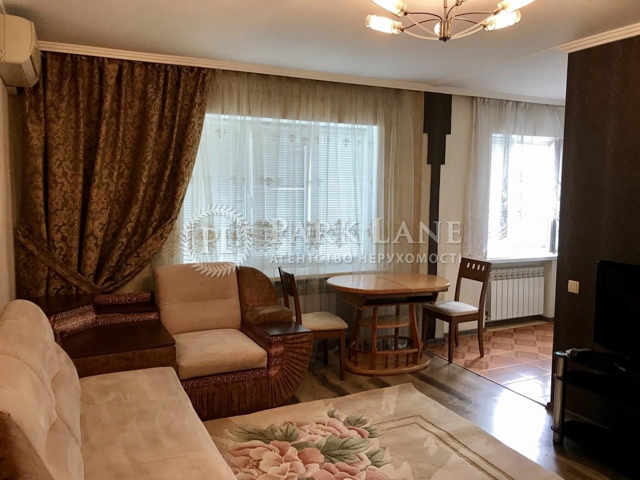 Квартира Леси Украинки бульв., 19, Киев, X-5195 - Фото 3