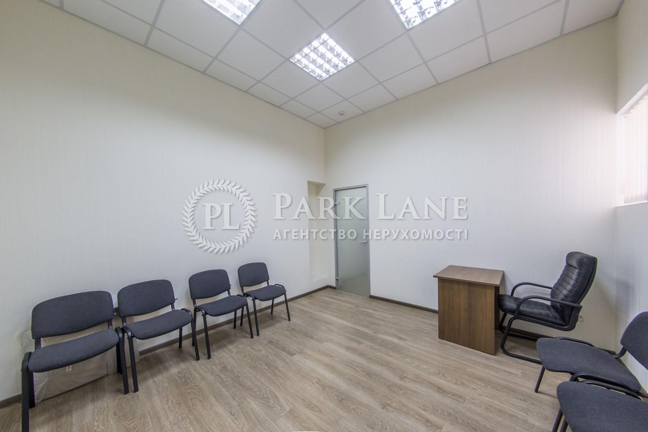 Нежилое помещение, ул. Хмельницкого Богдана, Киев, B-95344 - Фото 17