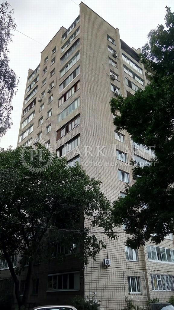 Квартира ул. Мичурина, 4, Киев, R-23143 - Фото 10
