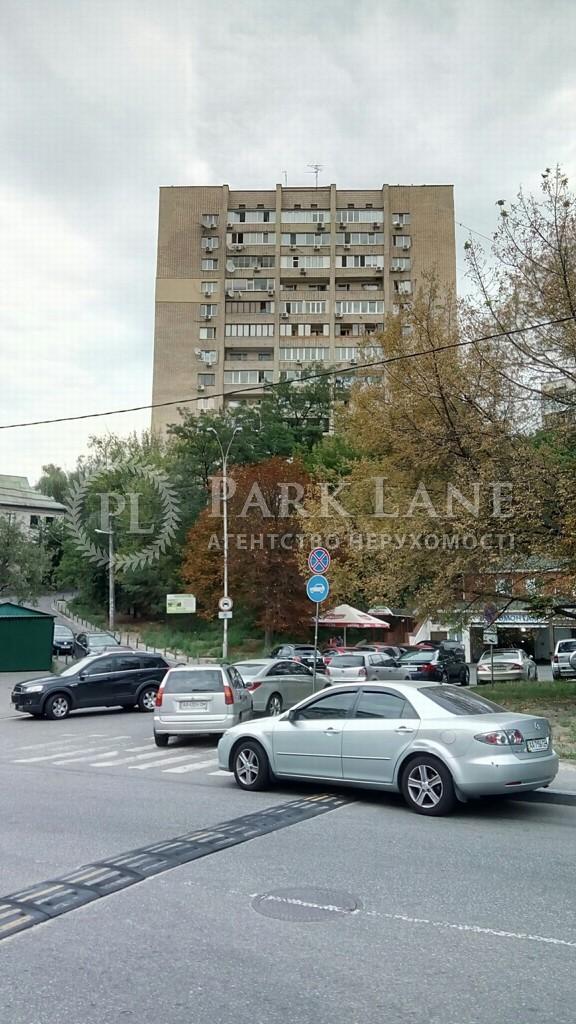 Квартира ул. Мичурина, 4, Киев, R-23143 - Фото 11