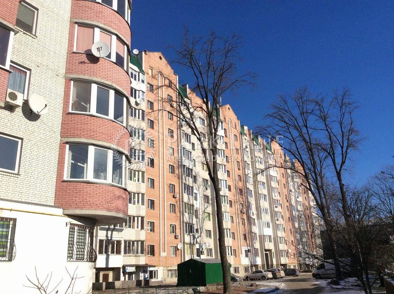 Майстерня, вул. Пономарьова, Коцюбинське, Z-743855 - Фото 1