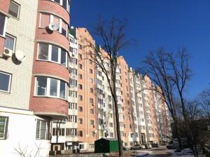 Коммерческая недвижимость, Z-743855, Пономарева