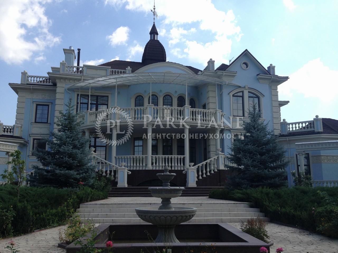 Дом ул. Старокиевская, Козин (Конча-Заспа), J-19810 - Фото 1