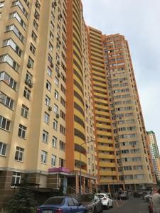 Квартира Z-599360, Семьи Кульженко (Дегтяренко Петра), 35, Киев - Фото 2