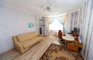 Квартира K-25114, Саперно-Слобідська, 24, Київ - Фото 1