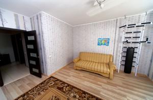 Квартира K-25114, Саперно-Слобідська, 24, Київ - Фото 7