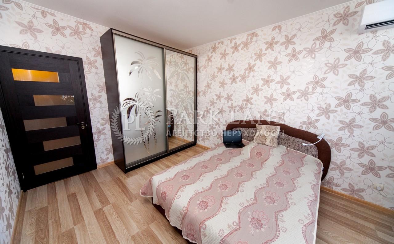 Квартира ул. Саперно-Слободская, 24, Киев, K-25114 - Фото 8