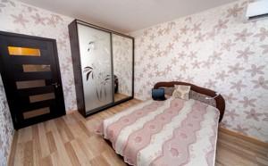 Квартира K-25114, Саперно-Слобідська, 24, Київ - Фото 9