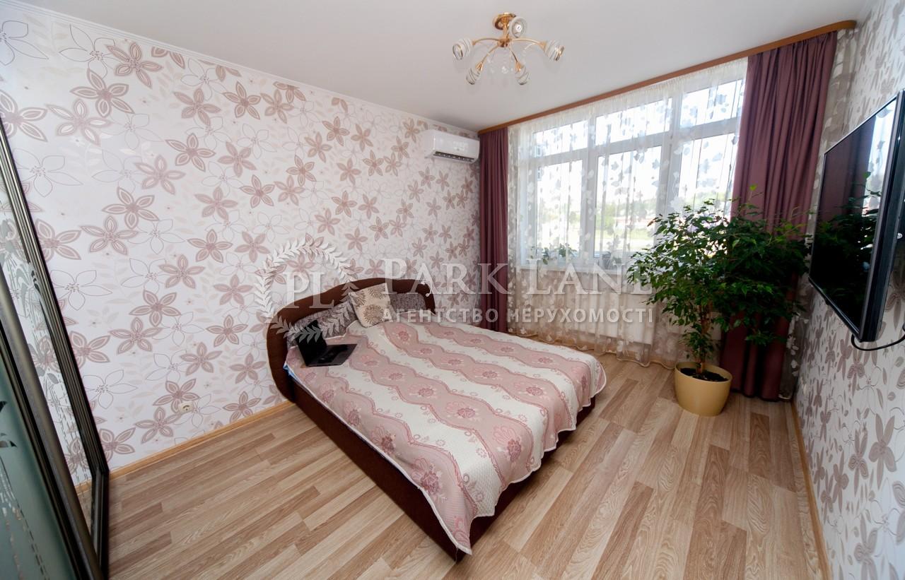 Квартира ул. Саперно-Слободская, 24, Киев, K-25114 - Фото 9