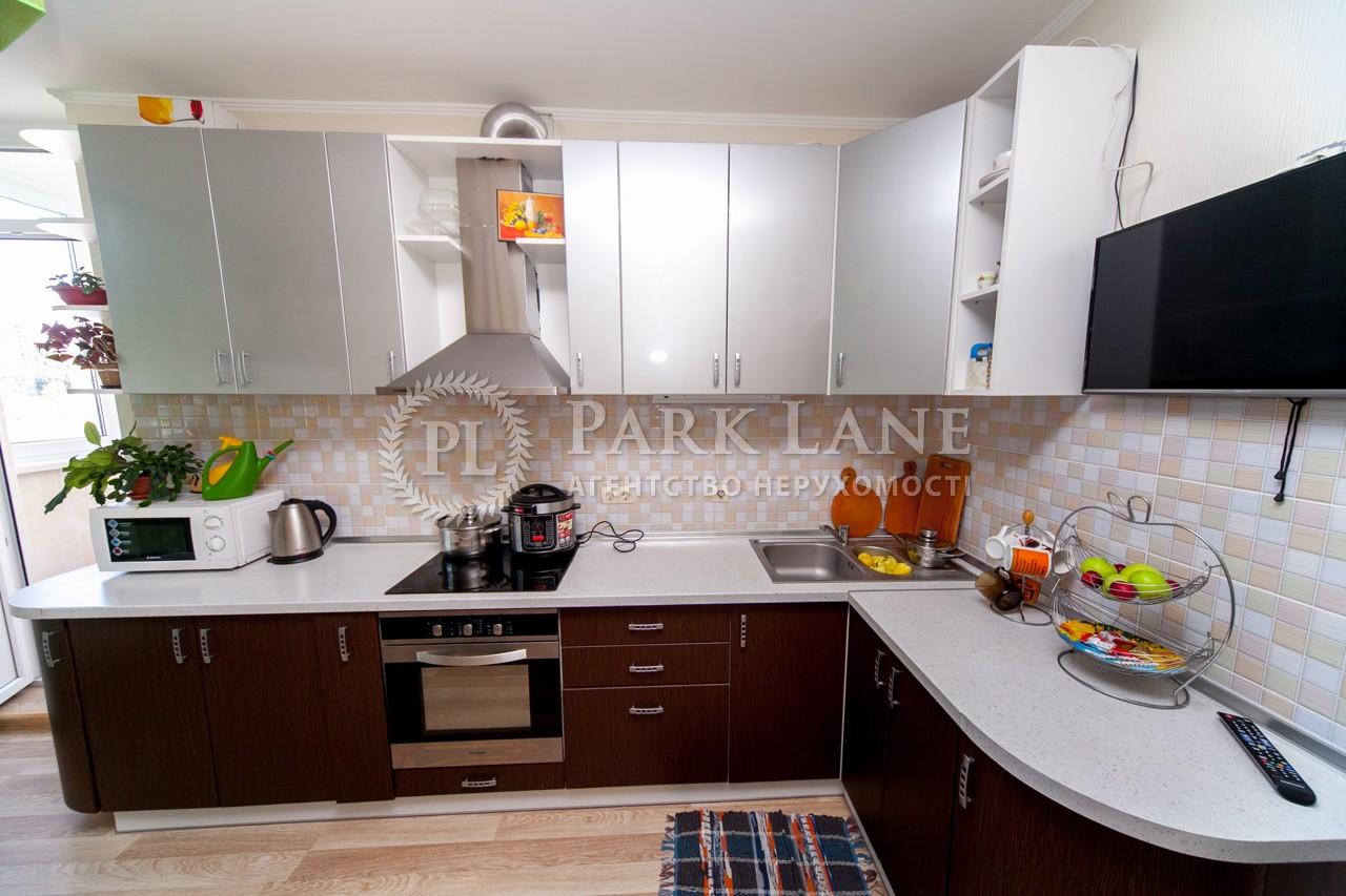 Квартира ул. Саперно-Слободская, 24, Киев, K-25114 - Фото 13