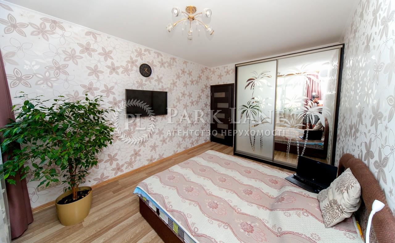 Квартира ул. Саперно-Слободская, 24, Киев, K-25114 - Фото 10