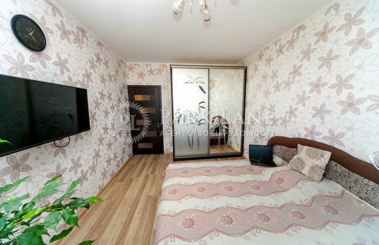 Квартира ул. Саперно-Слободская, 24, Киев, K-25114 - Фото 11