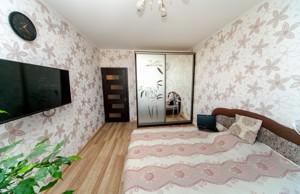 Квартира K-25114, Саперно-Слобідська, 24, Київ - Фото 12