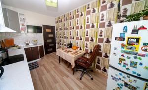 Квартира K-25114, Саперно-Слобідська, 24, Київ - Фото 13