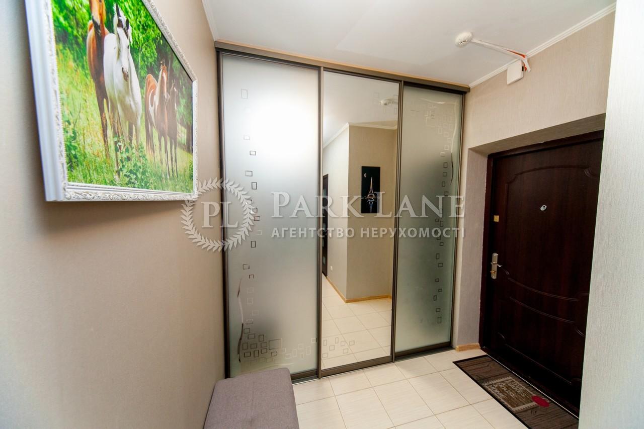Квартира ул. Саперно-Слободская, 24, Киев, K-25114 - Фото 21