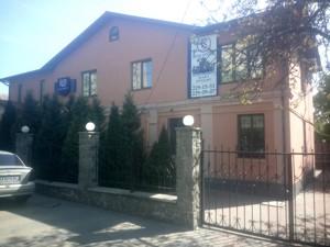 Коммерческая недвижимость, Z-159422, Лобановского просп. (Краснозвездный просп.), Соломенский район