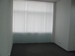 Офис, Z-1000798, Богатырская, Киев - Фото 5