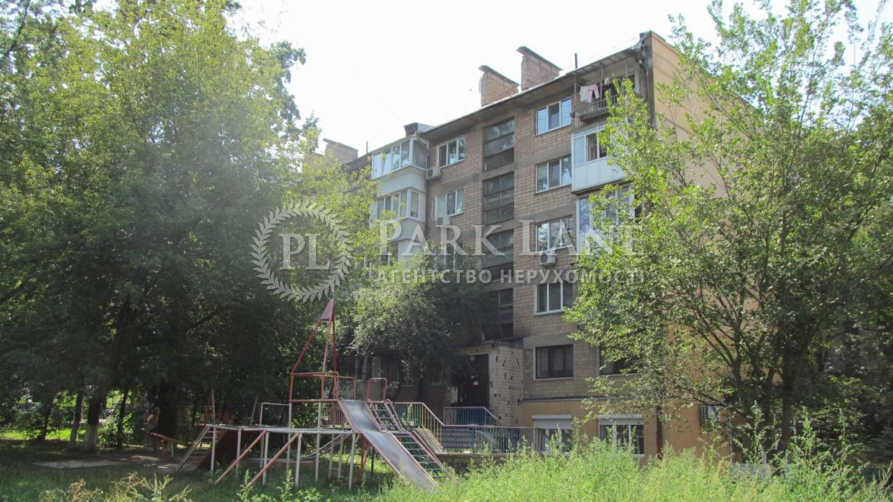 Квартира ул. Выборгская, 32, Киев, Z-228150 - Фото 1
