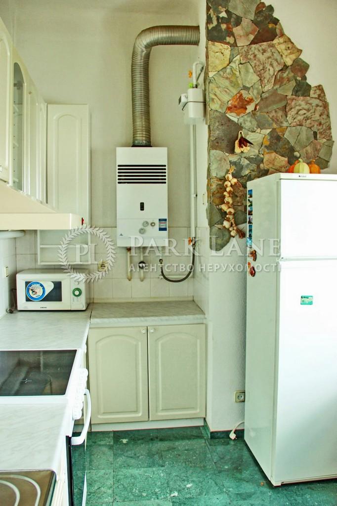 Квартира вул. Леонтовича, 6а, Київ, X-2213 - Фото 10