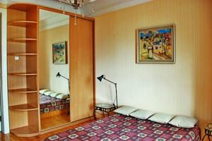 Квартира X-2213, Леонтовича, 6а, Киев - Фото 16