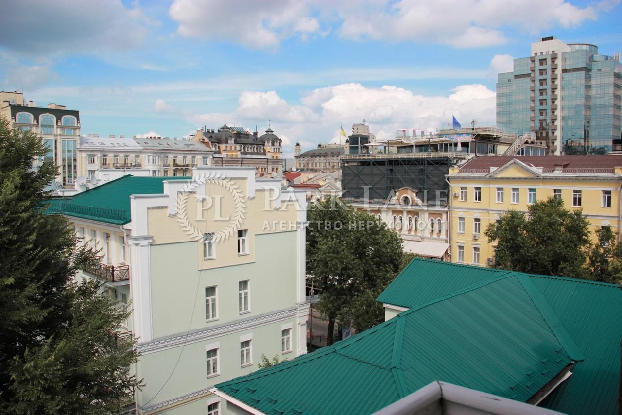 Квартира вул. Леонтовича, 6а, Київ, X-2213 - Фото 18