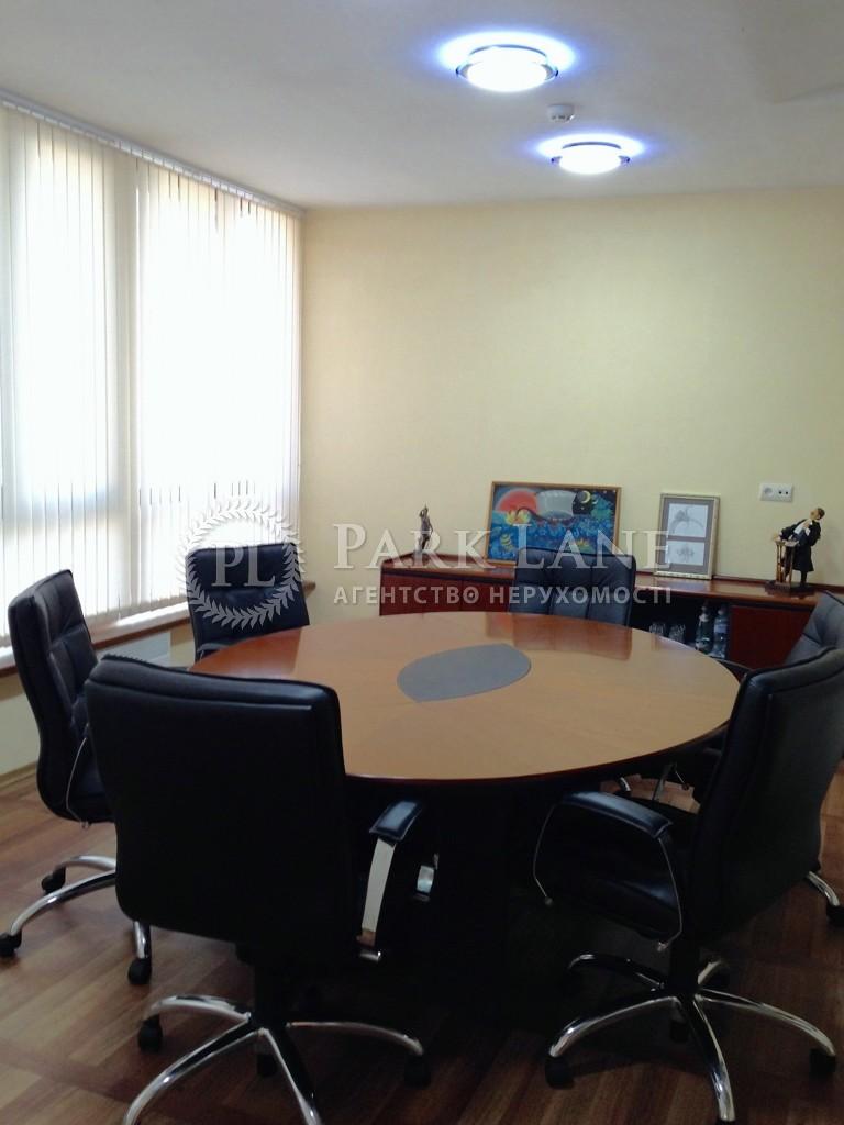 Офіс, вул. Лютеранська, Київ, Z-1799064 - Фото 5
