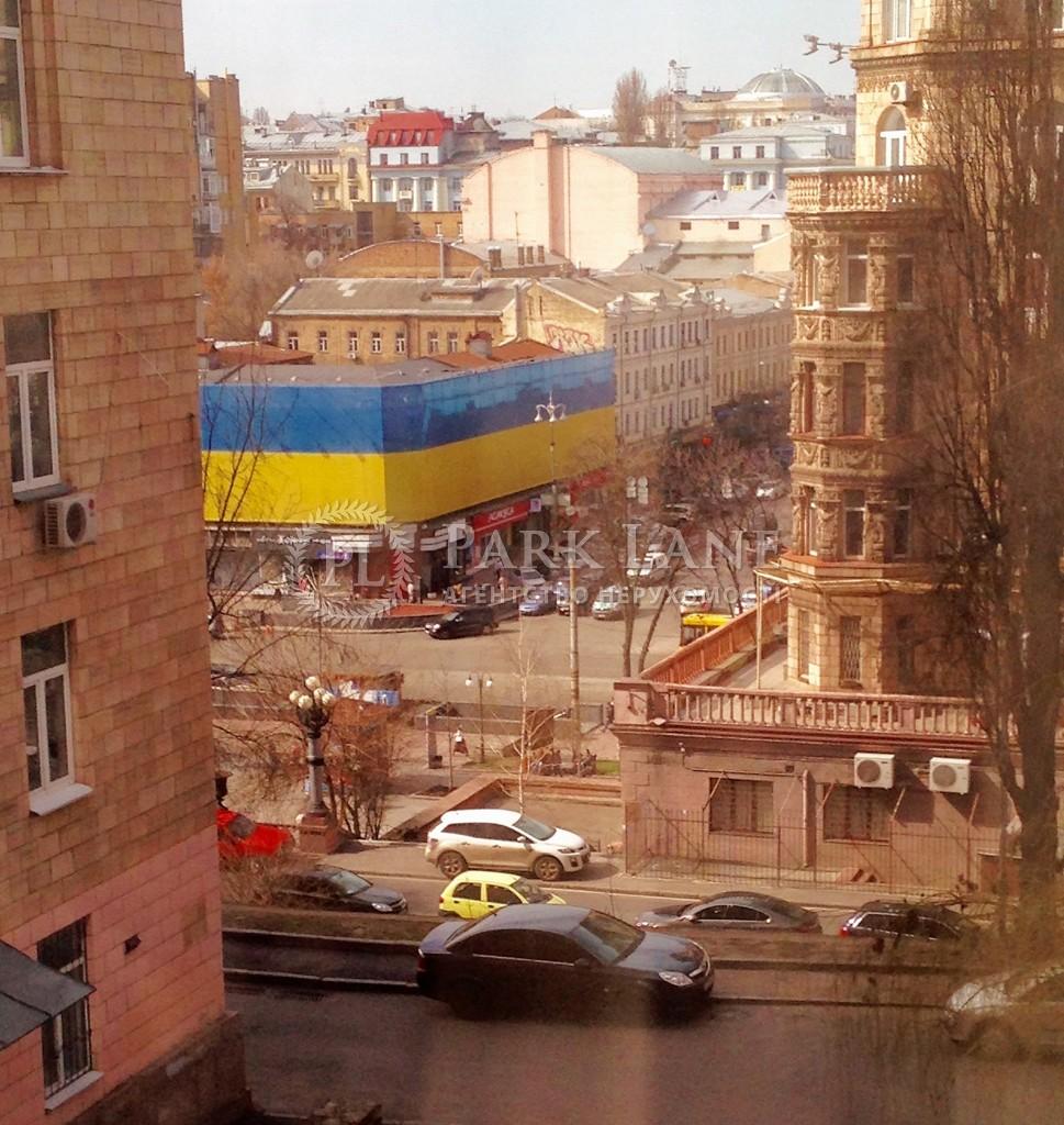 Офіс, вул. Лютеранська, Київ, Z-1799064 - Фото 13
