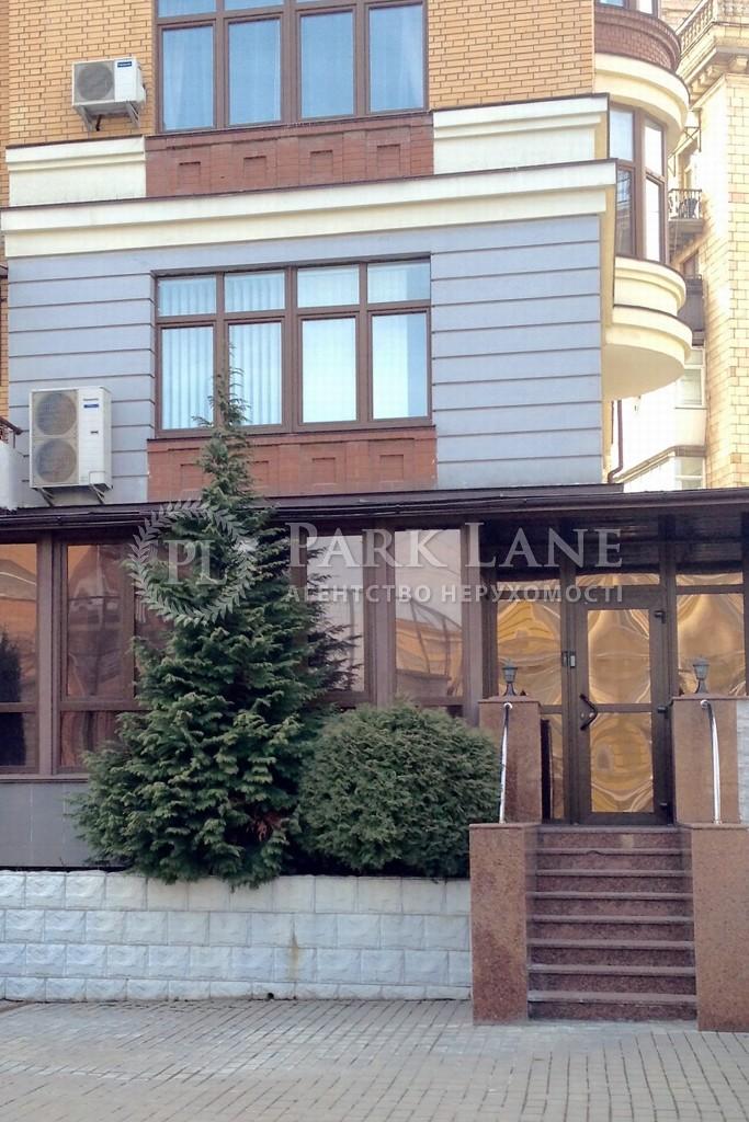 Офіс, вул. Лютеранська, Київ, Z-1799064 - Фото 18