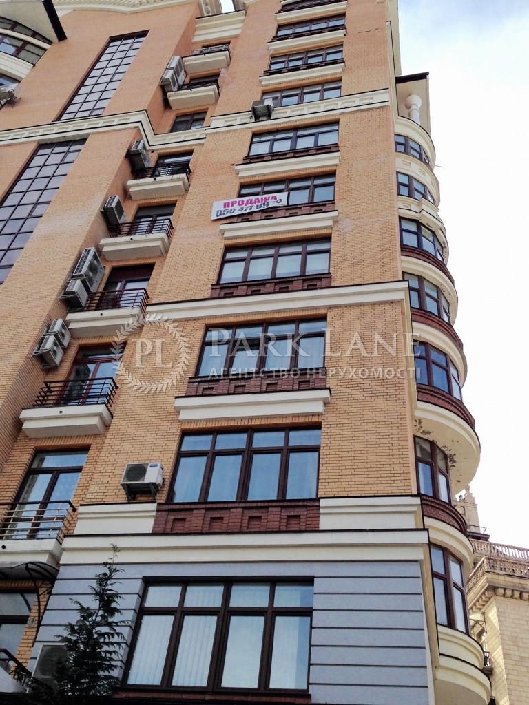 Офіс, вул. Лютеранська, Київ, Z-1799064 - Фото 14