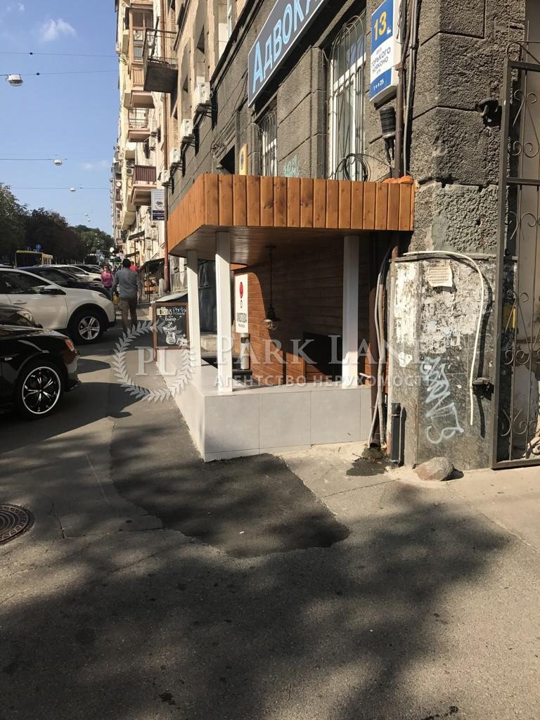 Кафе, вул. Антоновича (Горького), Київ, B-81773 - Фото 6