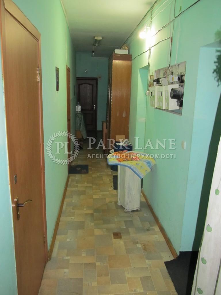 Квартира ул. Владимирская, 71, Киев, R-10640 - Фото 8