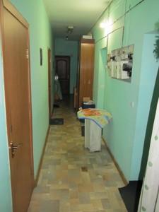 Квартира R-10640, Володимирська, 71, Київ - Фото 11
