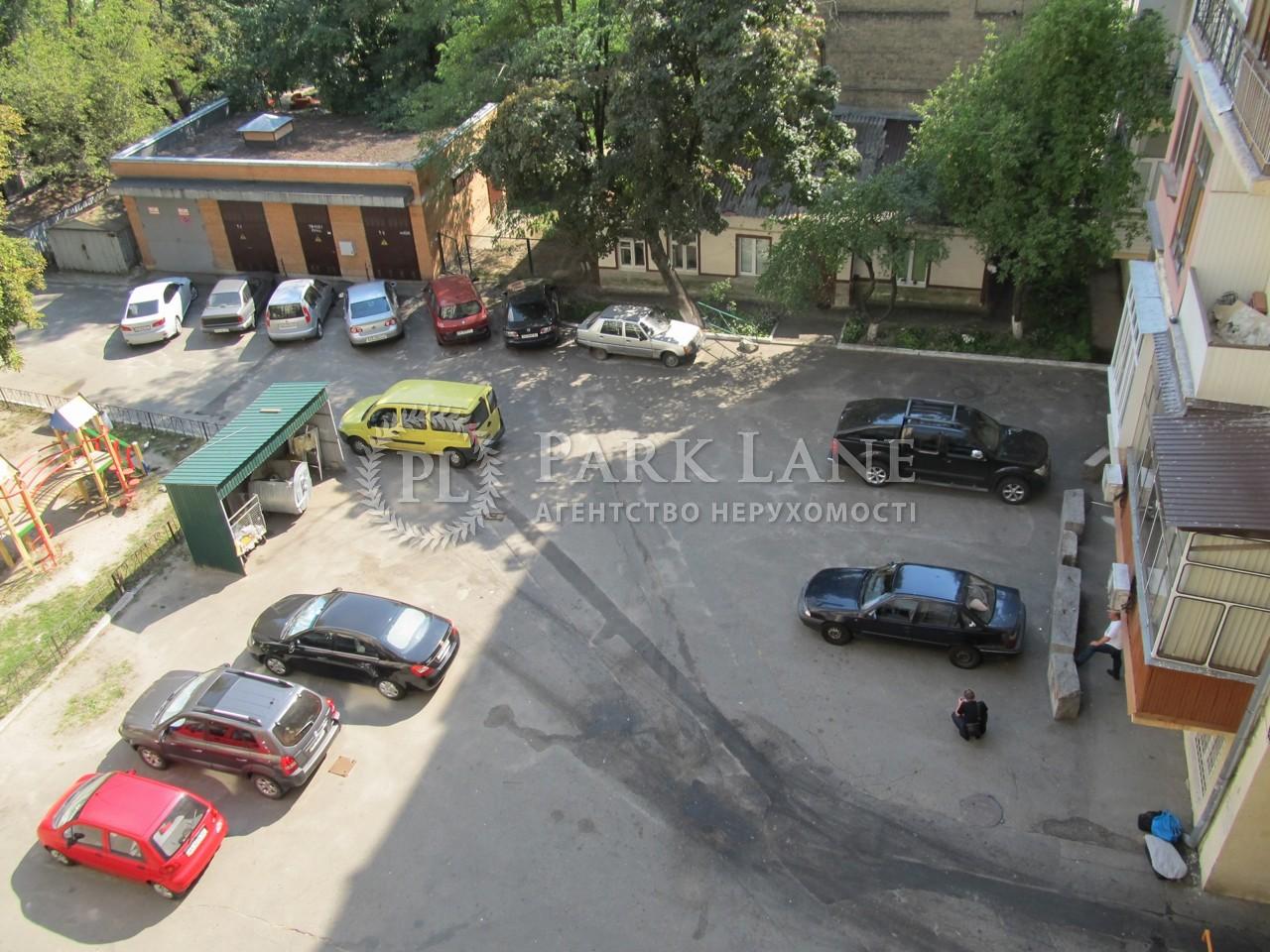 Квартира ул. Владимирская, 71, Киев, R-10640 - Фото 7