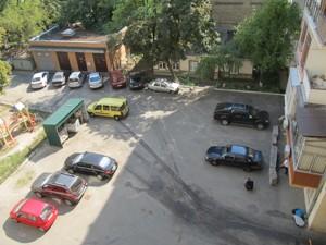 Квартира R-10640, Володимирська, 71, Київ - Фото 10