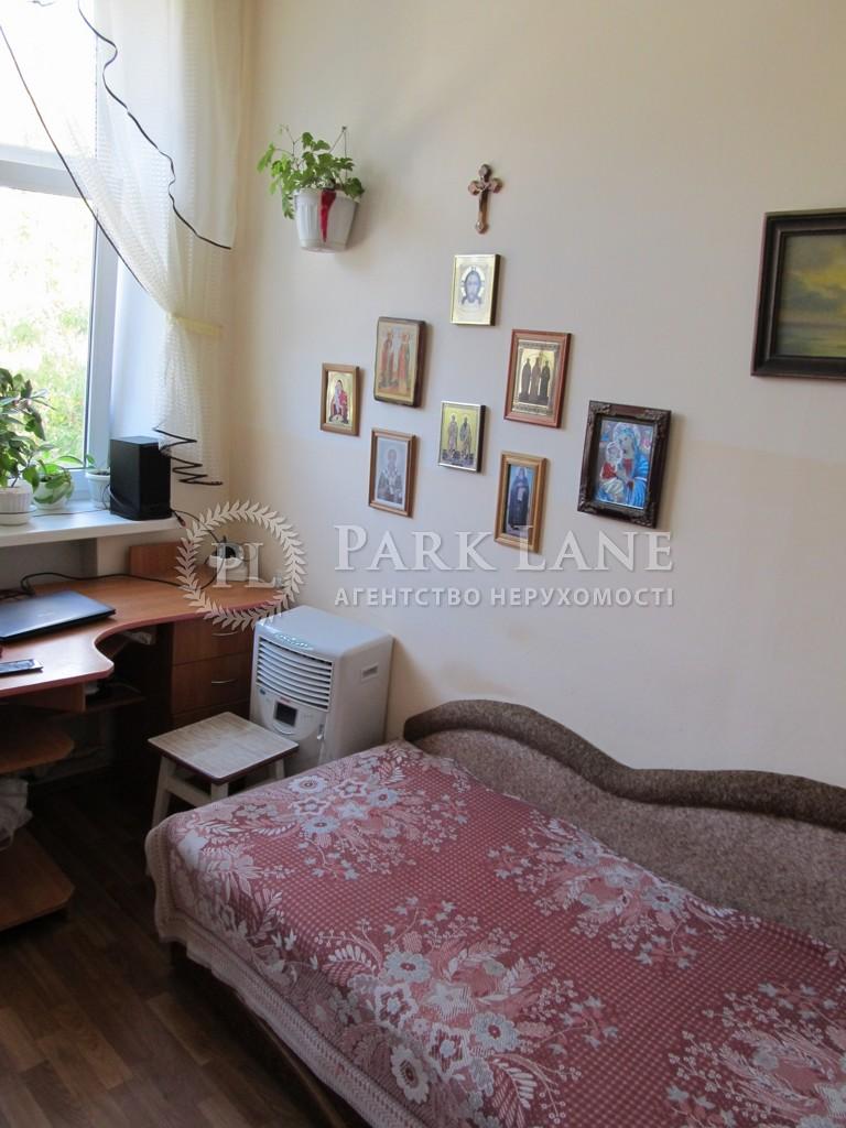 Квартира ул. Владимирская, 71, Киев, R-10640 - Фото 4