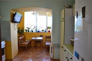 Квартира Z-184565, Садовського М., 12, Київ - Фото 4