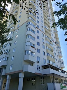 Квартира B-102832, Гарматная, 37а, Киев - Фото 1