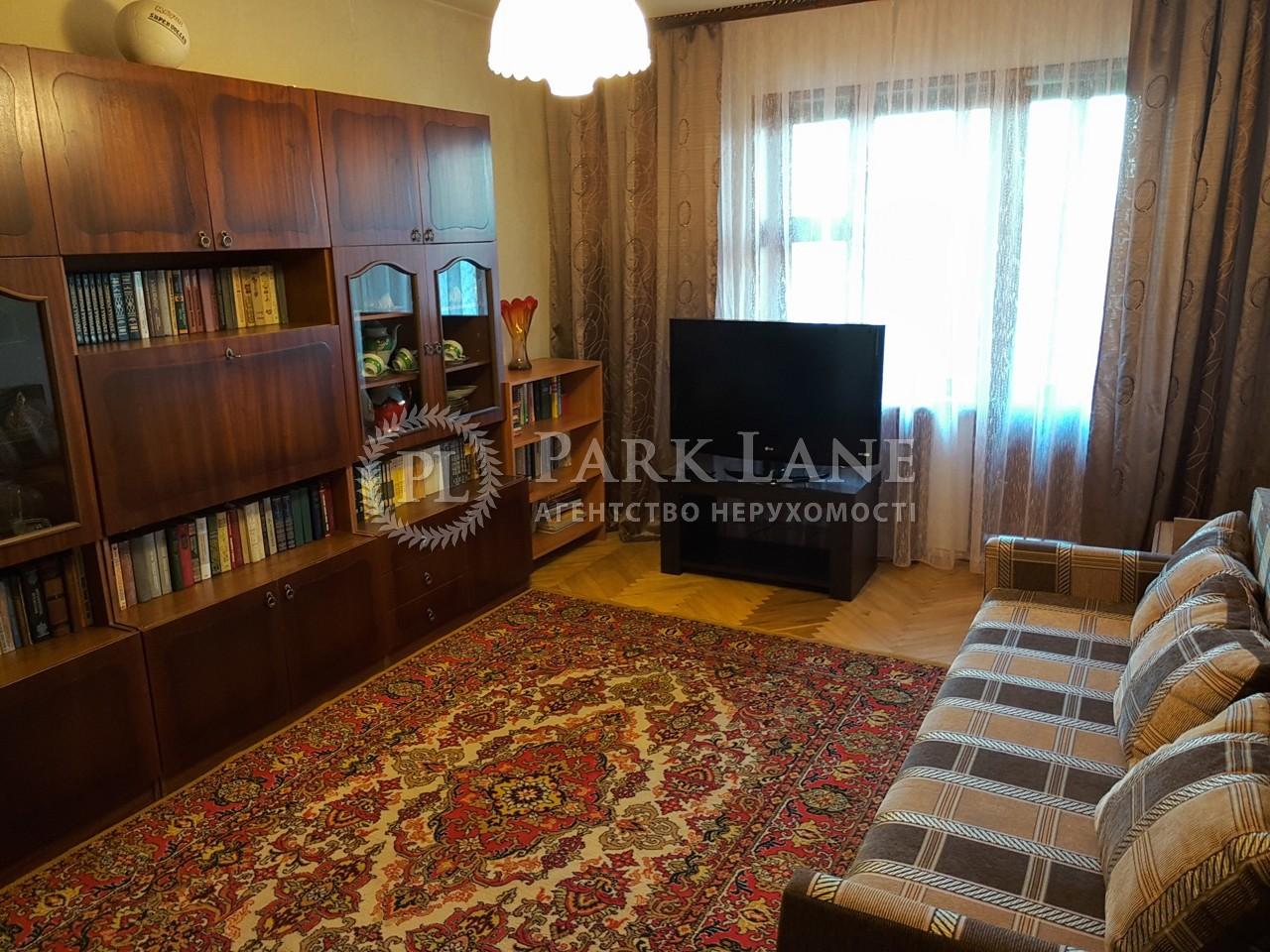 Квартира ул. Приозерная, 12, Киев, R-10718 - Фото 3