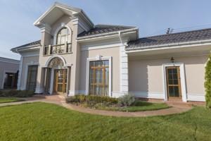 Дом I-27298, Крюковщина - Фото 6