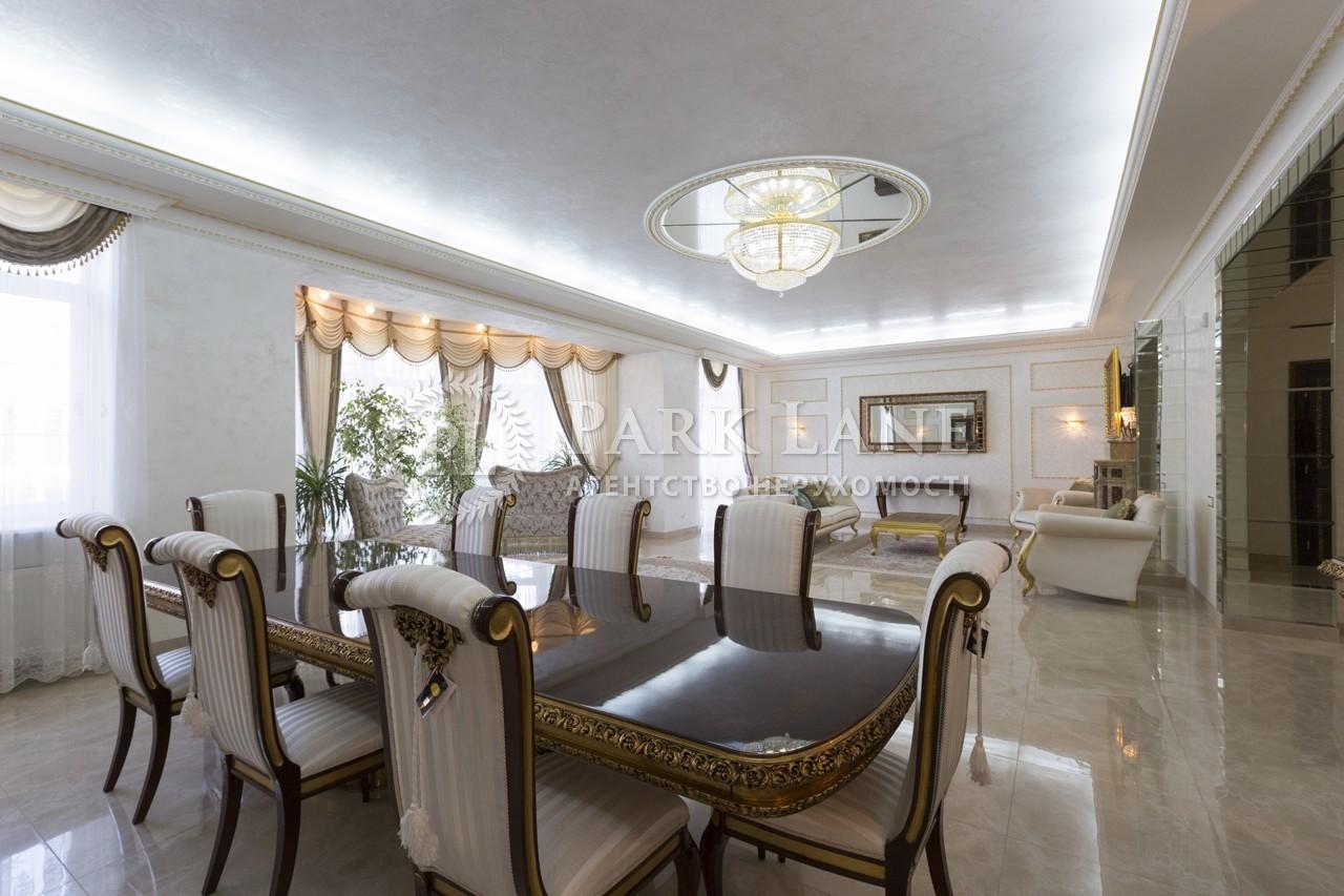 Дом I-27298, Крюковщина - Фото 9