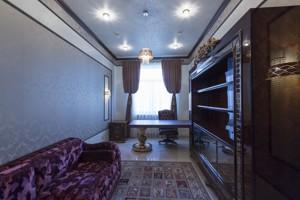 Дом I-27298, Крюковщина - Фото 12