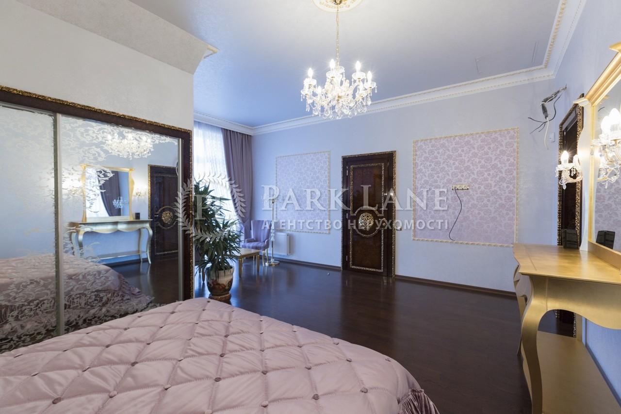 Дом I-27298, Крюковщина - Фото 18