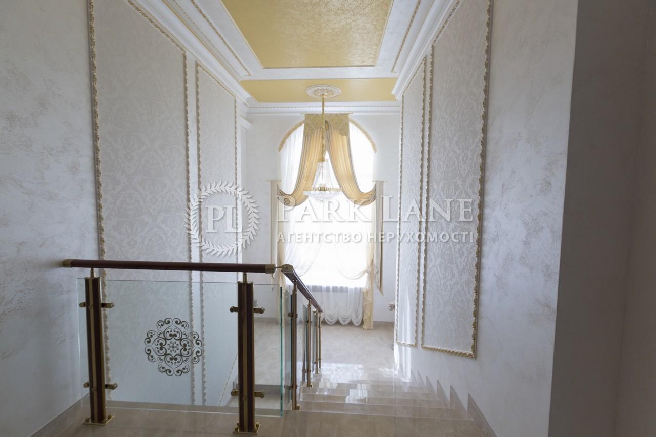 Дом I-27298, Крюковщина - Фото 37