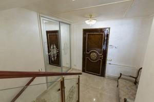 Дом I-27298, Крюковщина - Фото 41