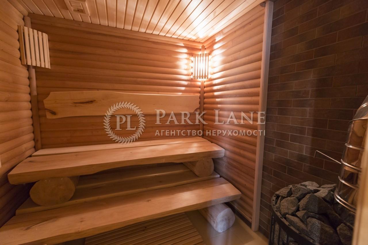 Дом I-27298, Крюковщина - Фото 49