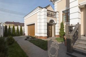 Дом I-27298, Крюковщина - Фото 57
