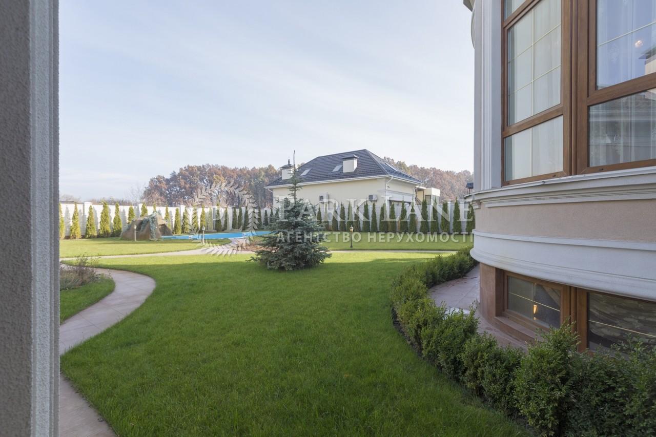 Дом I-27298, Крюковщина - Фото 64
